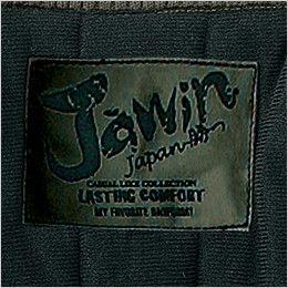 自重堂 58120 JAWIN 防寒ブルゾン 背中プリント