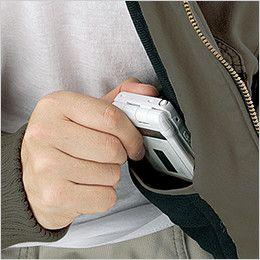 自重堂 58120 JAWIN 防寒ブルゾン 内ポケット(携帯電話ポケット付)
