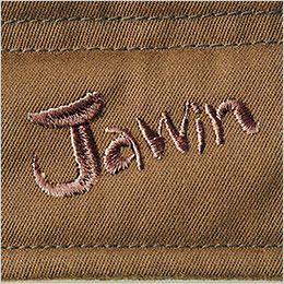 自重堂 58140 JAWIN サーモライト防寒ベスト Jawinロゴ刺繍