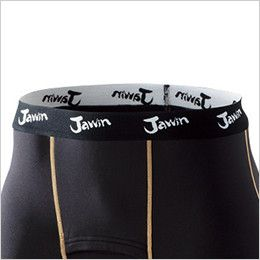 自重堂 58201 JAWIN 防寒ロングパンツ ウエスト部分 Jawinのロゴ入り