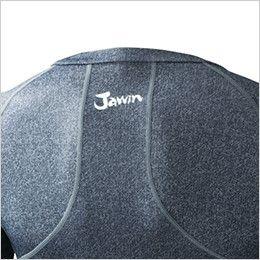 自重堂 58214 JAWIN 防寒・裏起毛コンプレッション 後首下 Jawinのロゴ入り