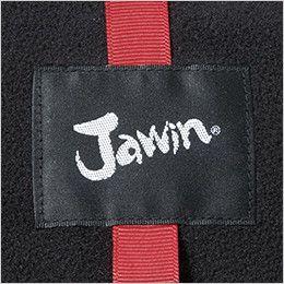 自重堂JAWIN 58400 マルチストレッチ防寒ジャンパー(フード付)[刺繍NG](新庄モデル) 背ネーム