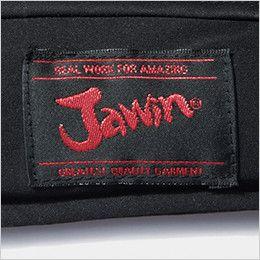 自重堂JAWIN 58400 マルチストレッチ防寒ジャンパー(フード付)[刺繍NG](新庄モデル) ワンポイント
