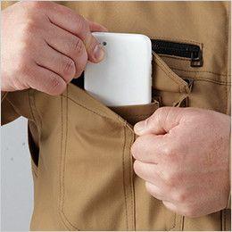自重堂Z-DRAGON 71000 ストレッチジャンパー 携帯電話収納ポケット