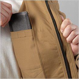 自重堂Z-DRAGON 71000 ストレッチジャンパー 内ポケット