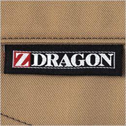 自重堂Z-DRAGON 71001 ストレッチノータックパンツ ワンポイント