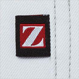 自重堂Z-DRAGON 71300 製品制電ジャンパー(JIS T8118適合) ワンポイント