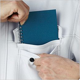 自重堂Z-DRAGON 71300 製品制電ジャンパー(JIS T8118適合) 二重ポケット