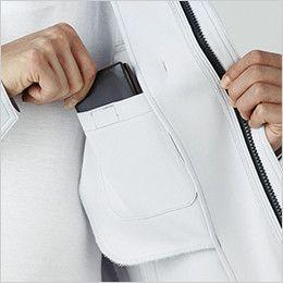 自重堂Z-DRAGON 71300 製品制電ジャンパー(JIS T8118適合) 内ポケット