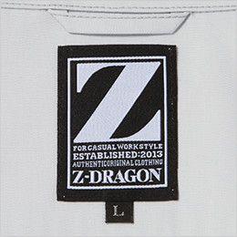 自重堂 74010 [春夏用]Z-DRAGON 空調服 長袖ブルゾン ブランドロゴの背ネーム