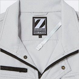 自重堂 74010 [春夏用]Z-DRAGON 空調服 長袖ブルゾン 空気の通り道を調節する首元の調整ヒモ