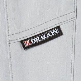 自重堂 74010 [春夏用]Z-DRAGON 空調服 長袖ブルゾン ワンポイントのブランドネーム