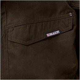 自重堂Z-DRAGON 74030 [春夏用]空調服 制電 長袖ブルゾン 刺し子 左胸 ポケット