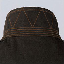 自重堂Z-DRAGON 74030 [春夏用]空調服 制電 長袖ブルゾン 刺し子 衿裏 飾りステッチ