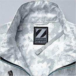 自重堂Z-DRAGON 74050SET [春夏用]空調服セット 迷彩 長袖ブルゾン ポリ100% 調整ヒモ