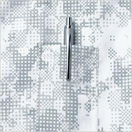 自重堂Z-DRAGON 74050SET [春夏用]空調服セット 迷彩 長袖ブルゾン ポリ100% ペン差しポケット