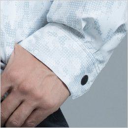 自重堂Z-DRAGON 74050SET [春夏用]空調服セット 迷彩 長袖ブルゾン ポリ100% ボタン止め