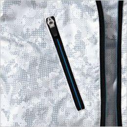 自重堂 74060 [春夏用]Z-DRAGON 空調服 迷彩 ベスト ポリ100% スプリットファスナー