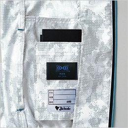 自重堂 74060 [春夏用]Z-DRAGON 空調服 迷彩 ベスト ポリ100% 左内側 バッテリー専用ポケット