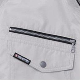 自重堂Z-DRAGON 74090  [春夏用]空調服 半袖ブルゾン ポリ100% ファスナー
