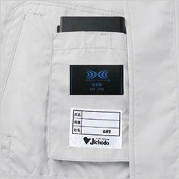 自重堂Z-DRAGON 74090  [春夏用]空調服 半袖ブルゾン ポリ100% バッテリー専用ポケット