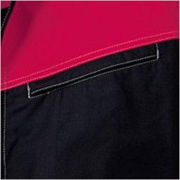 自重堂Z-DRAGON 74100 [春夏用]空調服 長袖ブルゾン 両胸 ポケット