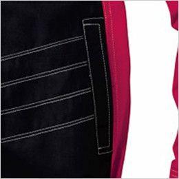 自重堂Z-DRAGON 74100 [春夏用]空調服 長袖ブルゾン 両脇 ポケット
