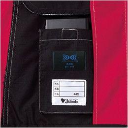 自重堂Z-DRAGON 74100 [春夏用]空調服 長袖ブルゾン 左内側 バッテリー専用ポケット
