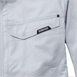 自重堂Z-DRAGON 74120 [春夏用]空調服 フルハーネス対応 長袖ブルゾン 左胸 フラップポケット