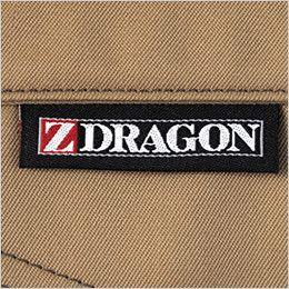 自重堂Z-DRAGON 75002 [春夏用]ストレッチノータックカーゴパンツ ワンポイント