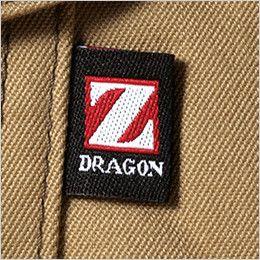 自重堂Z-DRAGON 75002 [春夏用]ストレッチノータックカーゴパンツ ワンポイント(カーゴポケット)
