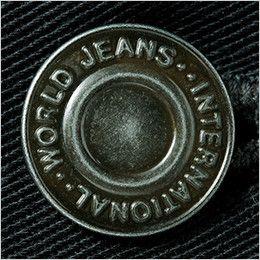 自重堂Z-DRAGON 75201 [春夏用]ノータックパンツ(男性用) タックボタン