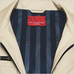 自重堂 80204 綿100%ストレッチ長袖シャツ 背当てメッシュ