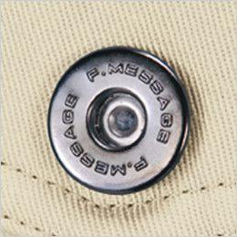 自重堂 80204 綿100%ストレッチ長袖シャツ デザインボタン