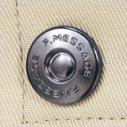 自重堂 80204 綿100%ストレッチ長袖シャツ オリジナルデザインボタン