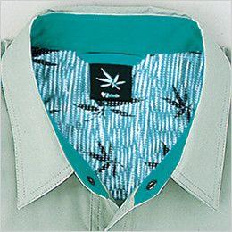 自重堂 84014 [春夏用]クールメッシュ半袖シャツ シャツ衿台