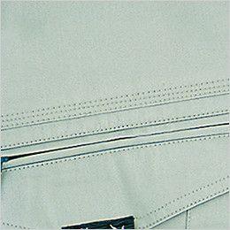 自重堂 84014 [春夏用]クールメッシュ半袖シャツ トリプルステッチ