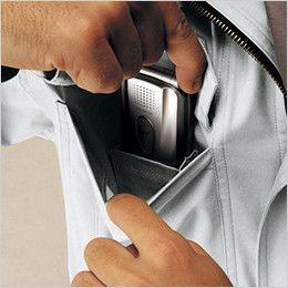 自重堂 84200 ストレッチ 長袖ブルゾン 携帯電話収納ポケット