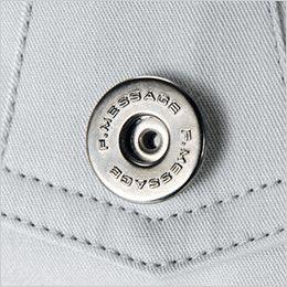 自重堂 84200 ストレッチ 長袖ブルゾン デザインボタン