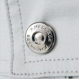 自重堂 84200 ストレッチ 長袖ブルゾン ザインボタン