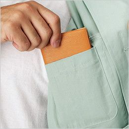 自重堂 84600 [春夏用]綿100%長袖ジャンパー 内ポケット