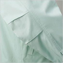 自重堂 84600 [春夏用]綿100%長袖ジャンパー タック