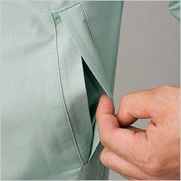自重堂 84600 [春夏用]綿100%長袖ジャンパー ポケット