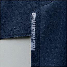 自重堂 85814 半袖ドライポロシャツ(男女兼用)(胸ポケット有り) 消臭&抗菌テープ