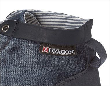 自重堂 S7163 Z-DRAGON ミドルカットヴィンテージスニーカー スチール先芯 サイド部分ブランドネーム