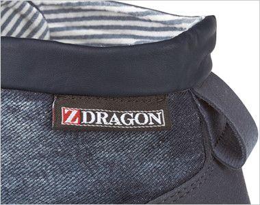 自重堂 S7163 Z-DRAGON ミドルカットヴィンテージスニーカー スチール先芯 ヒールストラップ
