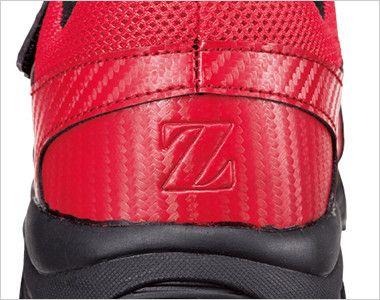 自重堂 S8182 Z-DRAGON 耐滑セーフティシューズ(マジックタイプ) スチール先芯 ブランド型押し