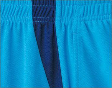 自重堂WHISEL WH90156 ドライハーフパンツ(男女兼用) 使いやすい脇ポケット付き