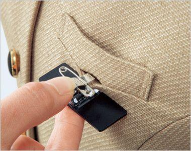 en joie(アンジョア) 81520 上品かわいいベージュ×黒の配色の好印象ジャケット 無地 胸ポケットにペンをさしても名札が邪魔にならない実用性の高い名札ポケットです。