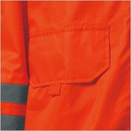 3810 カジメイク 視認性レインスーツ(男女兼用) ポケット付き